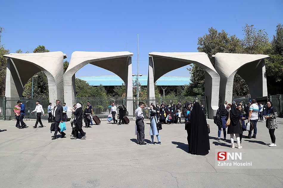 پنجمین همایش ملی حقوق انرژی در دانشگاه تهران برگزار می شود